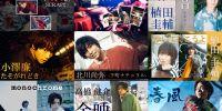 【再掲載】ザテレビジョンSQUARE人気TOP10好評開催中!