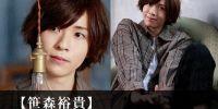 【復刻】【笹森裕貴】2.5news推しフォトコレクションVol.002 販売開始!