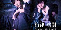 【第五弾】5月3日18時より、新たな写真掲載開始!!