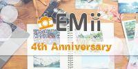 インターネット写真販売&総合ECサイトシステムEMiiは4周年!